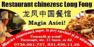 Banner 300x150 restaurant chinezesc
