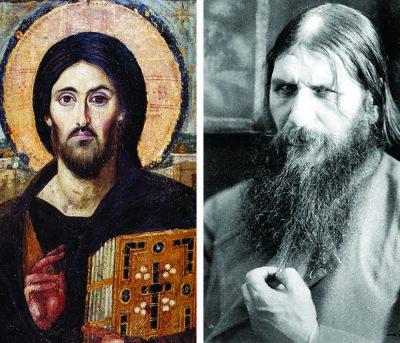 Iisus şi Rasputin – comparaţii