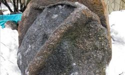 piatra