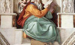 S-a-descoperit-mormântul-profetului-biblic-Zaharia